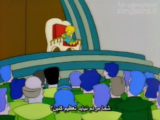 S8E1 - Treehouse of Horror VII (www.simpsons.ir).avi_snapshot_13.15_[2010.07.24_18.18.20].jpg
